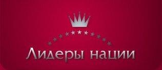 http://bestpeople.com.ua/img/top-logo.jpg